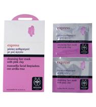 apivita-pink-clay1